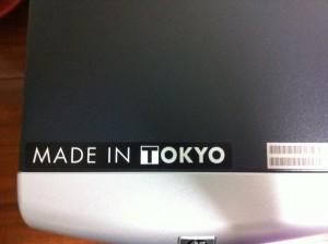 """品質の """"MADE IN TOKYO"""" ?"""
